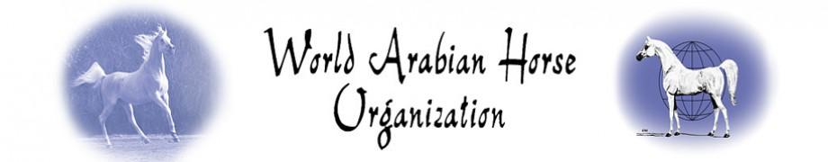 WAHO-logo[1]